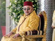 الملك بعد الزلزال السياسي في خطاب البرلمان