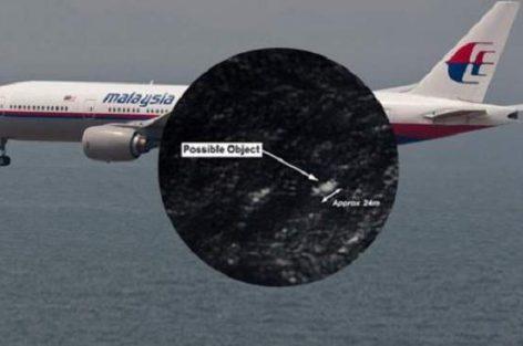 بعد 4 سنوات على اختفائها.. خبير استرالي يكشف معطيات مثيرة عن الطائرة الماليزية المفقودة