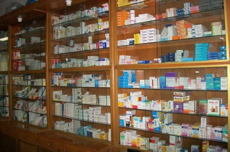 مصيبة.. برلماني يفجر فضيحة داخل مديرية الأدوية بوزارة الصحة