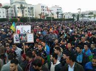 فعاليات تقرر العودة إلى الاحتجاج في شوارع الحسيمة ابتداء من الأسبوع المقبل