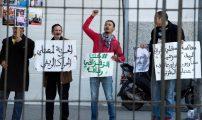 هيئة: العفو على معتقلي الريف خطوة حقيقية لتحقيق مصالحة شاملةتأمل في عفو شامل على باقي المعتقلين