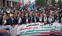 بالصور…آلاف من المغاربة يتظاهرون بالرباط تضامنا مع القدس