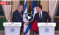 مباشر.. ماكرون لنتنياهو: أرفض اعتراف أمريكا بالقدس عاصمة لإسرائيل
