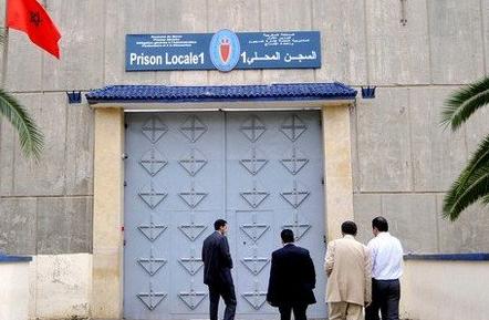 التامك يغلق السجن المحلي بسلا نهائيا