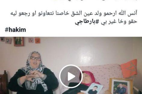 """ولاية أمن البيضاء : هذه تفاصيل فيديو """"الحادثة المميتة"""""""