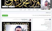 الأمن يبحث إمكانية وجود دوافع تطرف للقاتل.. جديد مذبحة بوسافو بتطوان