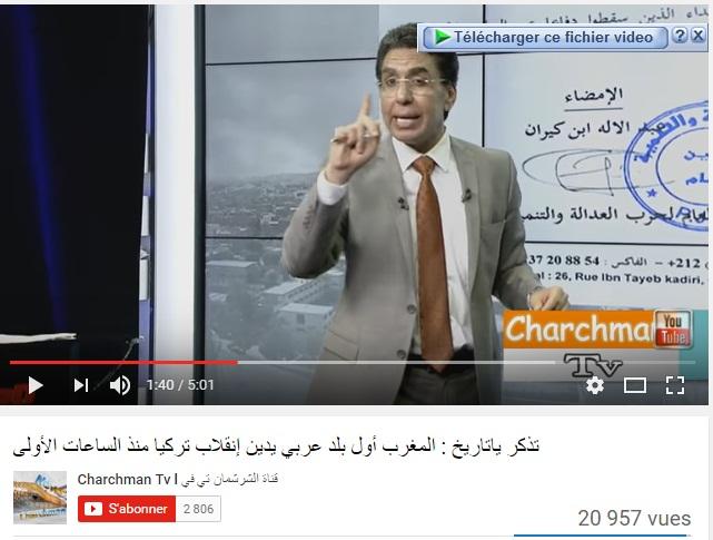 المغرب أول دولة تدين الإنقلاب في تركيا