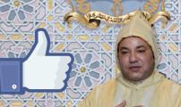 بالفيديو: الملك يطلق خطابا أكثر جرأة داخل قبة البرلمان