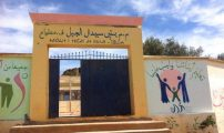 المجتمع المدني ببني سيدال الجبل يتقدم بالشكر لمدير مجموعة مدارس المركز