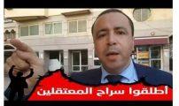 بالفيديو البوشتاوي يقول : بعد الحكم عليه بالسجن ب 20 شهرا علاقتي بالريف هي علاقة الإبن بأمه وال
