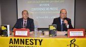 """""""أمنستي"""": الاحتجاج بالمغرب أصبح """"جريمة"""" ولن نسمح بغطرسة السلطة"""