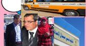 تلاميذ دوار مطواع بجماعة بني سيدال الجبل ـ لا يستفيدون من خدمات النقل المدرسي