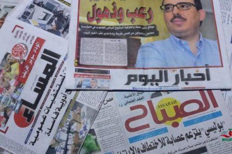 """صحف: رؤساء جماعات مهددون بالعزل والإحالة على """"جرائم الأموال"""""""