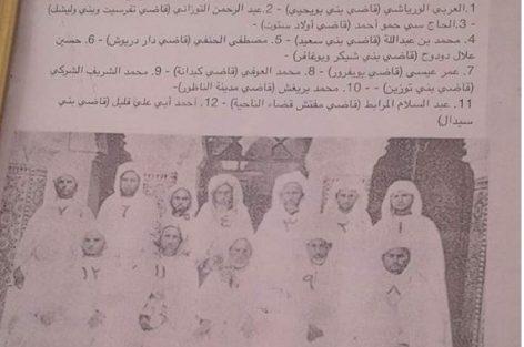 الناظور الكبير عاش استقلال حقيقي للقضاء قبل حصول المغرب على استقلاله