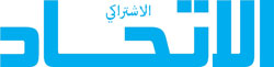 المبادرة المغربية للحكم الذاتي السبيل الوحيد لحل النزاع المفتعل حول الصحراء (سفير أذربيجان بالمغرب)