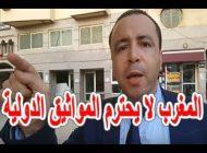 عاجل … محامي الحراك عبد الصادق البوشتاوي يغادر المغرب بصفة نهائية