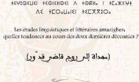 الدراسات اللسانية والأدبية الأمازيغية، أي اتجاهات خلال العقدين الأخيرين؟