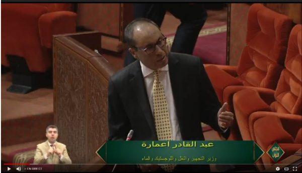 عبد القادر اعمارة وزير التجهيز والنقل واللوجيستيك والماء