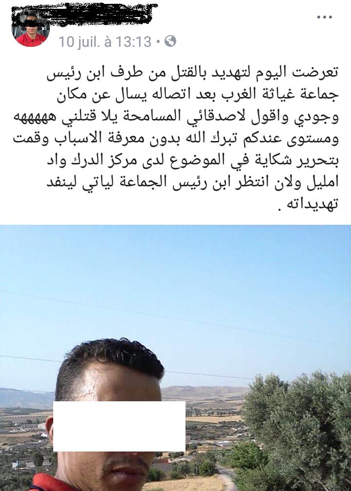 https://al3omk.com/wp-content/uploads/2018/07/M5jy0.png