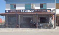 إستيقظ وتنفس عبير القهوة بمقهى (levanzo ) بحي العمران بسلوان !!