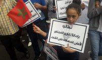حماة المال العام يحتجون بالمئات في الدار البيضاء ضد الفساد