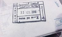 مصدر أمني يكشف تفاصيل حدث التأشير بتاريخ 32 أكتوبر بمطار محمد الخامس