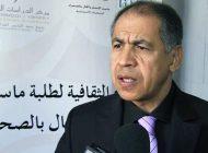 عاجل: الملك يعين إدريس الكراوي رئيسا جديدا لمجلس المنافسة