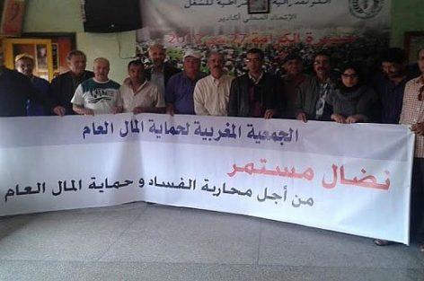 """حماة المال العام يحتجون في مراكش ضد """"الفساد والرشوة"""""""