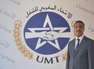تجديد الثقة في ميلودي مخاريق أمينا عاما للاتحاد المغربي للشغل لولاية ثالثة