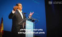 """فيديو.. لحظات مُلهمة خلال فعاليات مؤتمر """"مغاربة العالم"""" بمدريد"""