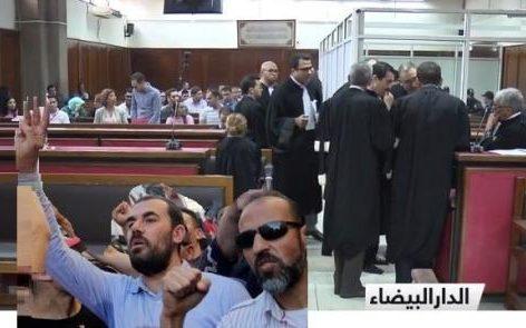 """محامي أمريكي ورئيس محكمة في مصر يحضران جلسة محاكمة معتقلي """"حراك الريف"""""""