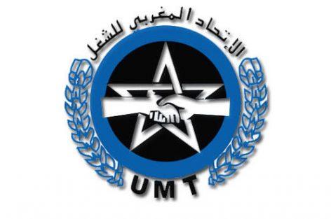 الاتحــاد المغـربي للشـغـلU.M.T البيان العامللمؤتمر الوطني الثاني عشر