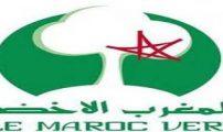 بحضور جمع غفير من الفلاحين المنضوين تحت لوائها جمعية المغرب الأخضر للفلاحة ببني شيكر تنظم جمعها المالي السنوي 2019 / 2020