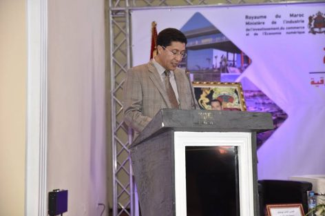 رئيس مجلس جهة الشرق بيوي يشارك في أشغال المناظرة الجهوية المنظمة حول التجارة والصناعة والخدمات بجهة الشرق