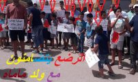 حين يتم استغلال براءة الأطفال والزج بهم في المظاهرات بجماعة إعزانن ضواحي الناظور