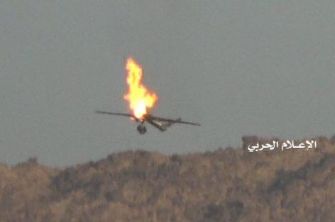 الدفاعات الجوية اليمنية تسقط طائرة أمريكية