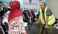 جمعية الرحمة للتنمية الإجتماعية، نموذج وطني للعمل الجمعوي الناجح..!