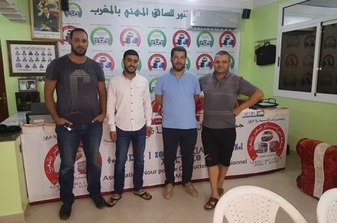 برلماني حزب العدالة والتنمية بالناظور ( فاروق الطاهري  )  يجتمع مع ساكنة سلوان