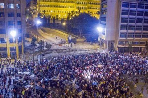 الـ'واتس آب' الشعرة التي قصمت ظهر البعير في لبنان