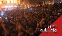 الحراك اللبناني .. أطهر انموذج للحراك الشعبي