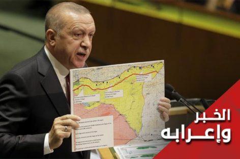 لن تدب الروح في'الجيب العثماني' مهما نفخ أردوغان