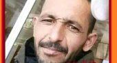 نداء ونداء من اجل العثور على جثة الهالك ( احمد أقضاض  ) الذي كان على متن سفينة الصيد البحري ( المسناوي )