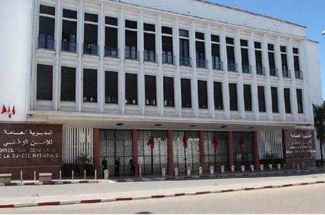 مديرية الأمن تكشف حقيقة تخريب قوات حفظ النظام منازل مواطنين بالحسيمة