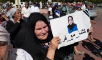 """الحكم بالحبس النافذ في حق الطبيب والممرضتين في قضية وفاة """"فرح"""" وجنينها بمستشفى """"للامريم"""" بالعرائش"""