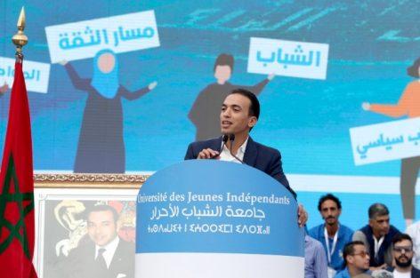 شبيبة التجمع الوطني للأحرار تختار لحسن السعدي رئيسا جديدا خلفا ليوسف شيري