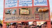 عودة الاحتجاجات إلى جرادة.. مسيرة حاشدة تطالب ببديل اقتصادي لشباب المدينة (فيديو