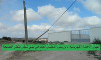 مركز جماعة بني شيكر ــ إنهيار أعمدة كهربائية ورئيس المجلس الجماعي ينتظر الفضيحة