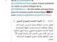 """غضب عارم ومطالب بالإقالة.. بنموسى يتجاوز المغاربة ويقدم تقريرا حول عمل لجنة """"النموذج التنموي"""" لسفيرة فرنسا"""
