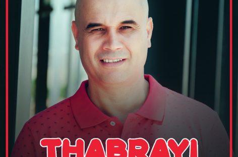 ألبوم جديد للفنان الريفي عبد السلام برسلونة –