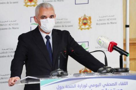 """وزارة الصحة تخرج عن صمتها بخصوص وثيقة متداولة حول """"استراتيجية التلقيح ضد كورونا"""""""